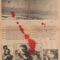 Newspaper_017_002 copy.jpg