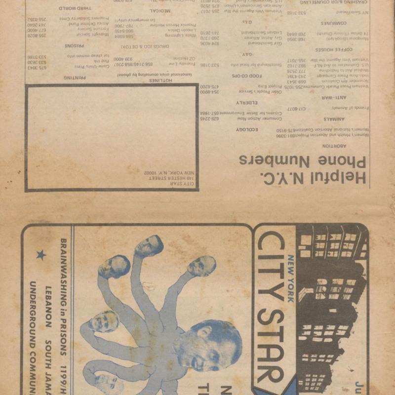 06-1973citystar_024.jpg