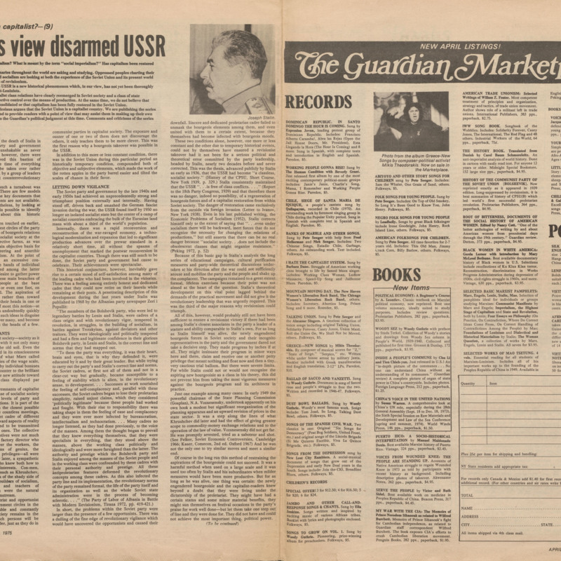 04-1975guardian_016_017.jpg